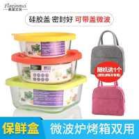 玻璃饭盒微波炉加热专用碗保鲜盒耐热密封大餐盒带盖上班族便当盒