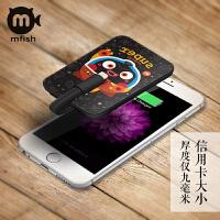 【支持礼品卡】苹果专用创意个性移动电源iphone6/6s/7便携小超薄可爱充电宝