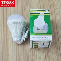 艾嘉居创意USB球泡灯 带开关5W7W节能LED照明灯 5V低压户外宿舍应急灯 USB灯泡 地摊节能灯