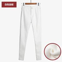 白色牛仔裤女加绒加厚高腰白色裤子女秋冬新款韩版显瘦外穿打底裤
