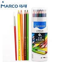 MARCO/马可 4320-36CT 36色/水溶彩色铅笔 无毒性儿童绘画套装手绘素描涂鸦填色男女小学生美术用品学校幼