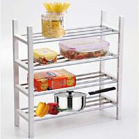 振兴 CJM0829 四层多用层架 厨房置物架 多功能折叠置物架 鞋架 杂物架 碗盘架