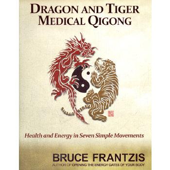 DRAGON TIGER MEDICAL QIGONG(ISBN=9781556439216) 英文原版