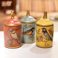 欧式复古乡村摆件家居饰品收纳罐创意现代简约客厅美式装饰储物罐