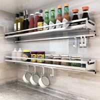 304不锈钢厨房置物架壁挂式 免打孔墙上收纳挂件调味调料用品架子