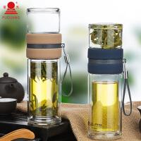 便携透明水杯双层玻璃杯茶水分离泡茶杯车载杯子