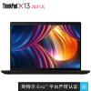 联想ThinkPad X390(00CD)13.3英寸轻薄笔记本电脑(i5-8265U 8G 512GSSD FHD 指纹识别 win10)