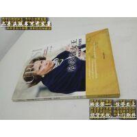 【二手旧书9成新】欧莱雅女王:利利亚娜・贝当古 /石英 青岛出版社