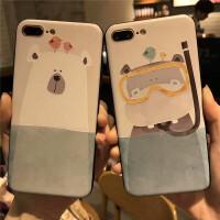 【支持礼品卡】北极熊 苹果6手机壳iphone6 plus浮雕硅胶壳6s全包女款卡通可爱