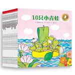 10只小青蛙系列(套�b18�裕�