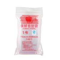 自封袋苹果牌1号加厚自封袋 封口袋 食品密封袋 50mm*70mm
