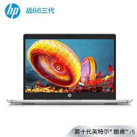 惠普(HP)��66 三代 14英寸�p薄�P�本��X(i5-10210U 8G 32G傲�v+512G MX250 2G 一年