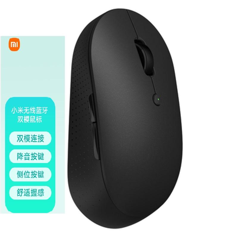 罗技(Logitech)M545 无线鼠标( M525升级版比M525增加了2个拇指按键,快进和快退),pico 小微接收器,支持WIN10系统!带前进后退侧键,激光级追踪无线鼠标