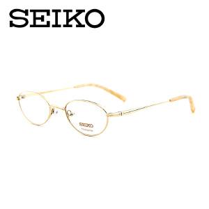 精工SEIKO女款超轻 纯钛 全框镜架近视眼镜框H02027