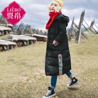 裂帛女装2017冬装新款可卸连帽真毛长外套刺绣白鸭绒羽绒服女