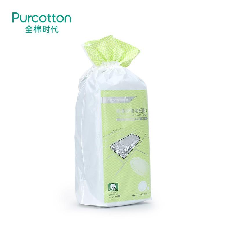 全棉时代 厨房抹布地板擦巾擦巾擦拭巾百洁布多功能巾5片8层款