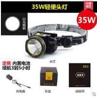 变焦LED强光头灯充电超亮远射头戴式锂电矿灯户外钓鱼手电筒 可礼品卡支付