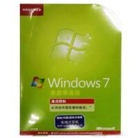 微软Microsoft win7 Windows7家庭普通版 操作系统 彩包彩色包装,赶紧体验安全流畅的系统吧!