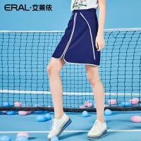 ERAL/艾莱依2018夏季半身裙百搭大码女裙子韩版新款a字裙运动中裙667X311005