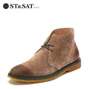 【星期六集团大牌日】星期六男鞋(ST&SAT) 牛皮革平跟圆头正装短靴SS529364