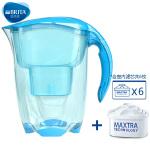 碧然德(BRITA) 过滤净水器 家用滤水壶 净水壶 尊享 Elemaris2.4L土耳其蓝 1壶6芯