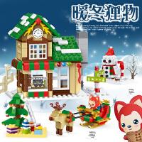 【2件5折】星钻积木 阿狸圣诞乐高式拼插拼装积木 儿童圣诞节礼物拼装玩具礼盒装