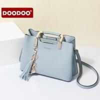 【支持礼品卡】DOODOO手提包包女2018新款斜挎包女包流苏凯莉包时尚简约单肩包潮 D7408