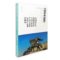 江苏地方文化名片丛书//宿迁西楚文化