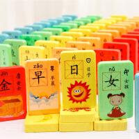 木丸子榉木汉字多米诺骨牌 圆角双面汉字数学唐诗成语彩色多米诺早教玩具