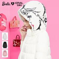 ERAL/艾莱依冬装芭比时尚羽绒服女中长款修身保暖16101-EDAD