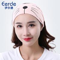月子帽透气产妇用品秋季产后时尚孕妇帽子头巾发带