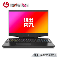 惠普(HP)暗影精灵6 Air 15-dh1010TX 15.6英寸游戏笔记本电脑(i7-10750H 16G 512G