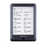 汉王电纸书黄金屋3 背光电子书阅读器墨水屏触摸屏