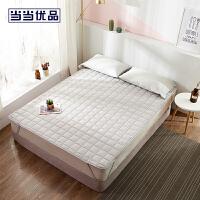 当当优品床垫 可水洗四季床褥榻榻米地铺垫保护垫 150*200cm
