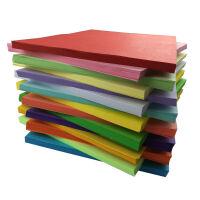A4彩色纸复印纸 70克彩色打印纸 彩纸 儿童益智手工纸 剪纸 折纸