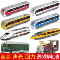 响声城市地铁模型儿童玩具车合金城际轨道车火车模型带声光