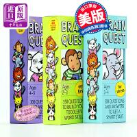 【中商原版】Brain Quest 2-5岁 大脑任务 英文原版 少儿幼儿儿童智力开发卡片书3盒套装  美国学前小学生全科练习