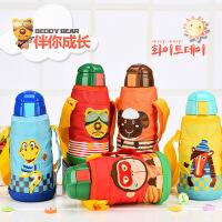 韩国正品杯具熊儿童保温杯带吸管儿童保温水壶 焖烧杯 一杯三盖