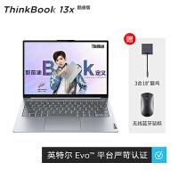 ThinkBook 13s(07CD)13.3英寸笔记本(i7-1165G7 16G 512GSSD 2.5K广视角技术