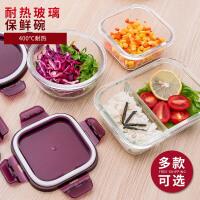 玻璃饭盒 男女学生宿舍耐热微波炉透明保鲜盒带盖办公室上班长方形密封水果便当碗