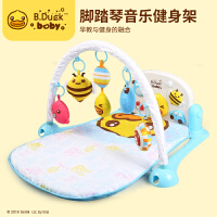 B.Duck小黄鸭脚踏琴音乐健身架 宝宝脚踏琴新生婴儿健身架器 宝宝音乐游戏毯爬行毯玩具