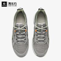 凯乐石溯溪鞋男女户外运动低帮360°透气徒步鞋空境 KS2122301-KS2122401