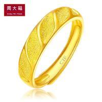 周大福幸福对戒菱形足金黄金戒指/男戒计价F163628精品