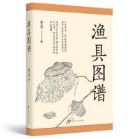 渔具图谱:大江大河里的小文化