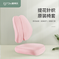 爱果乐专用配套椅套 可拆洗易清洁 含椅背套和椅座套
