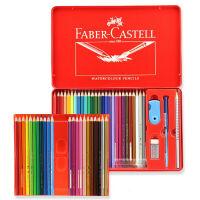 辉柏嘉(Faber-castell)115949 水溶性彩色铅笔 水溶彩铅 48色套装(红铁盒装)