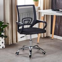 【限时领券抢购】简约网布办公椅升降旋转电脑椅子会议弓形椅子