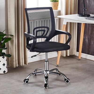 【限时领券抢购】简约网布办公椅升降旋转电脑椅子会议弓形椅子 支持* 包配送 省心到家