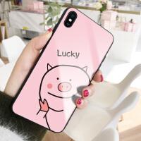 偷笑小猪苹果7plus手机壳个性创意iPhone6plus玻璃保护套情侣8防摔网红新年X明星同款xs max男xr女6