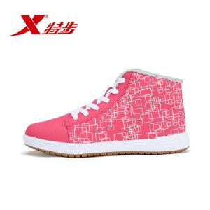 特步女运动鞋 个性图形保暖棉鞋 防寒耐磨时尚板鞋986318379578